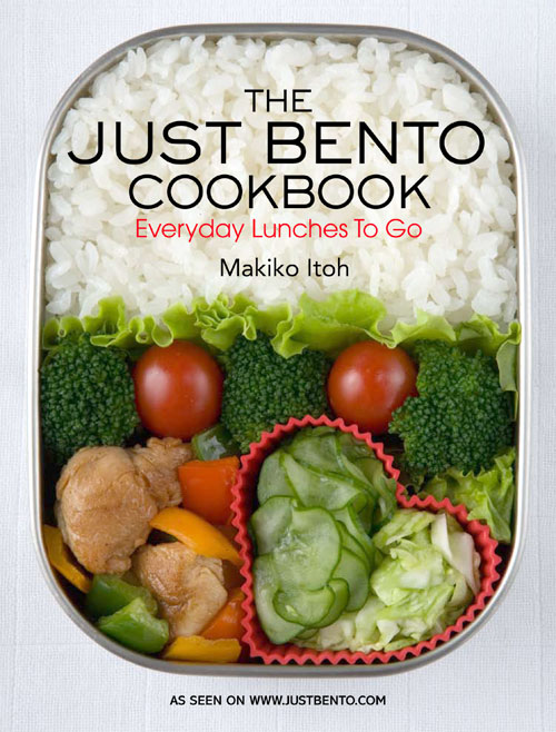 JUST-BENTO_bookcover.jpg