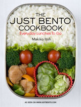 JUST-BENTO_bookcover160.jpg
