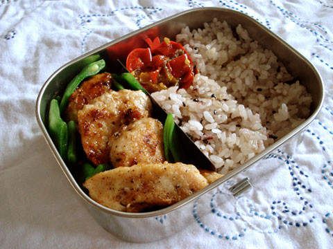 Bento no. 45: Chicken nuggets and peppers | Just Bento