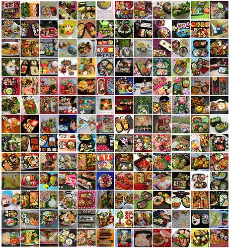 bento_contest2010_mosaic.jpg