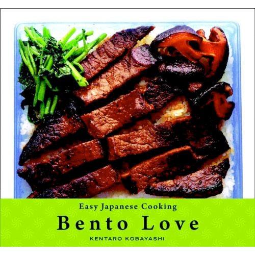 bentolove-book.jpg