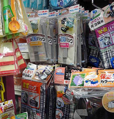 bentoshop-daiso4-bags.jpg