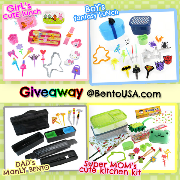 bentousa-bento-giveaway-back-to-school-supplies-.jpg