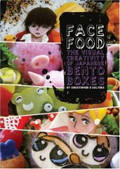 book-face-food-cover.jpg