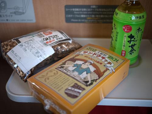 ekiben-tokyoshinkansen.jpg