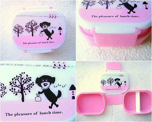 fromjapanwithlove-pinkbento.jpg