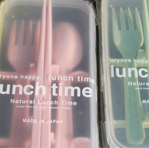 holiday2010-jnstc-lunchtimeutensil.jpg