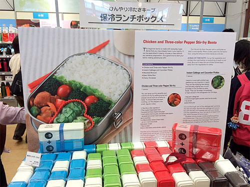 jbevent-kyoto2014-2.jpg