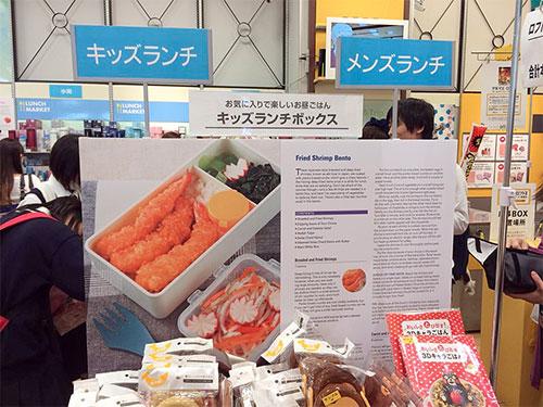 jbevent-kyoto2014-3.jpg