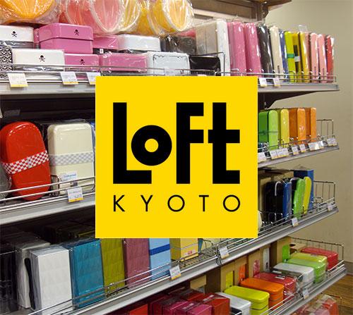 loft-kyoto.jpg