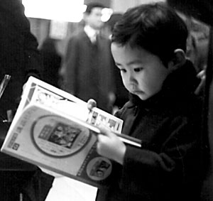 maki-reading-book-bw.jpg