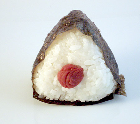 from Onigiri On Parade!