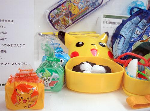 pikachu-bento1.jpg