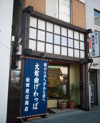 shibata-asakusa-ex.jpg