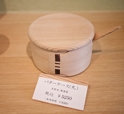 shibata-asakusa4-butter.jpg