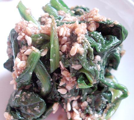 spinachgomaae.jpg