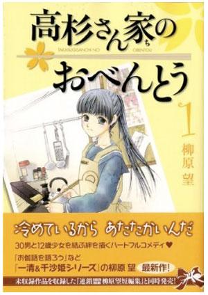 takasugisanchi_cover.jpg